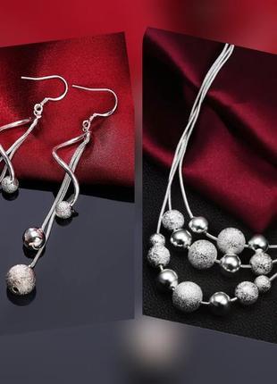 Супер ціна!!!набор стерлинговое серебро 925 .сережки +колье