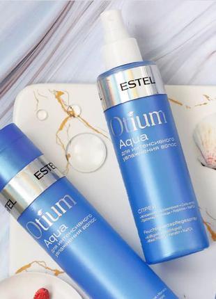 Спрей-кондиционер для увлажнения волос Estel Professional Otium