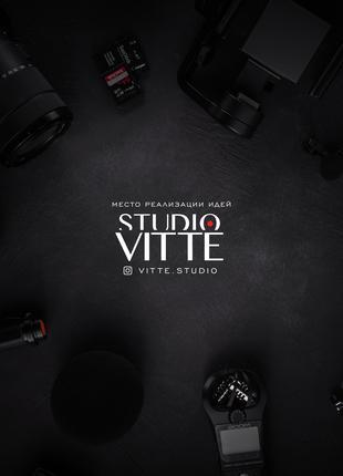 Аренда Фото\Видеостудии для создания контента