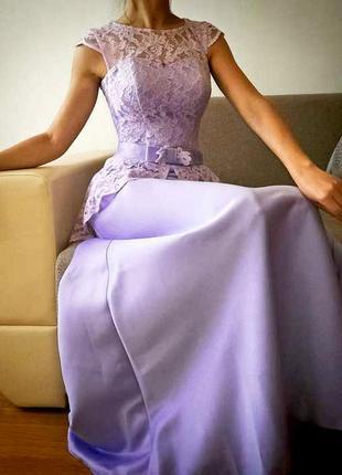 Торжественное вечернее  платье в пол цвета лаванды