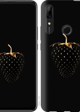 Чехол на Huawei P Smart Z Черная клубника (3585u-1704-25393)