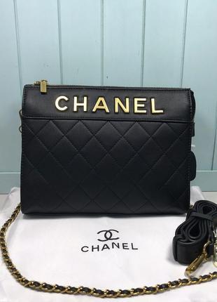 Женская сумка жіноча чорна черная Chanel Шанель