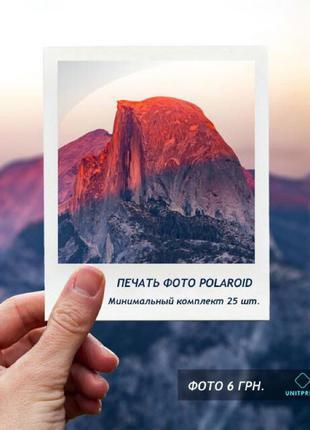 Печать фото Polaroid
