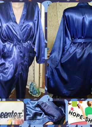 Обалденный атласно-махровый синий банный длинный халат 42/50