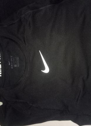 Nike термо кофта