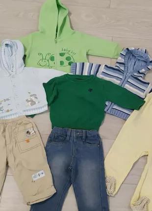 Пакет НОВЫХ вещей для мальчика 3-6-9 месяцев