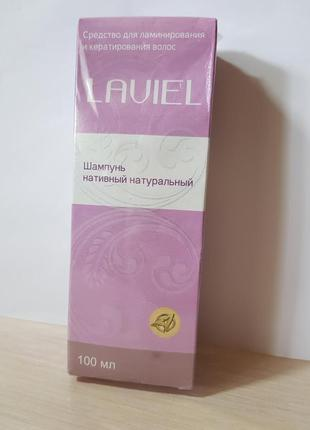 Laviel - шампунь для ламинирования и кератирования волос (лави...