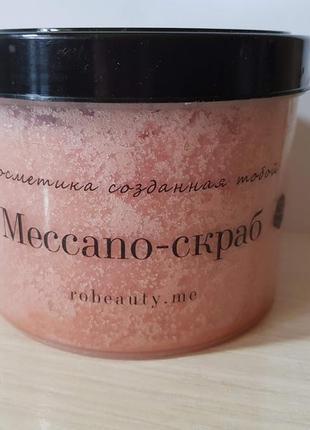 Антицеллюлитный meccano-скраб гималайская соль + роза robeauty...