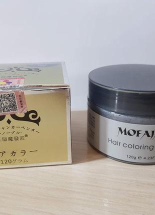Воск для волос mofajang, 120 г, не повреждает волосы, серебрис...