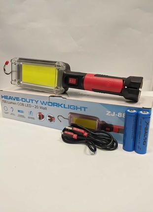 Светодиодный фонарь , лампа с крючком для подвешивания 20 Watt