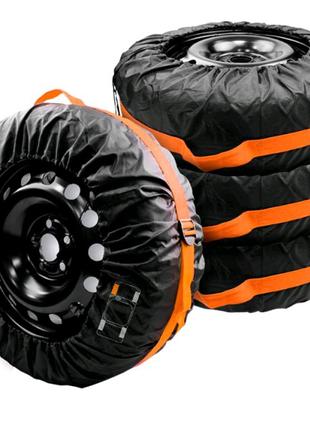 Чехлы для хранения и переноски колес R13-R15 4шт полиестр