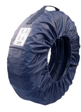 Продам новые чехлы для хранения и переноски колес R13-R15 4шт
