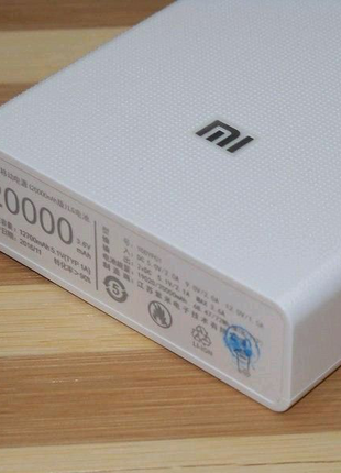 Power bank Xiaomi 20000mAh 2 USB потужний повербанк, портативна б