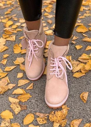 В наличии ботинки женские timberland pink fur (зима)