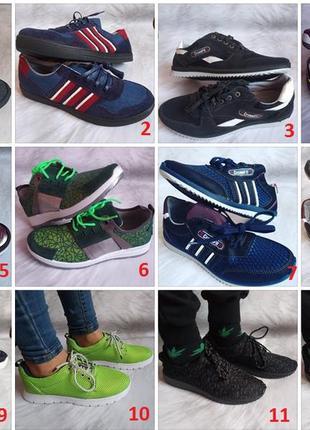 Взуття ОПТОМ !!!