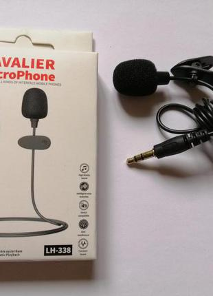 Микрофон LH-338