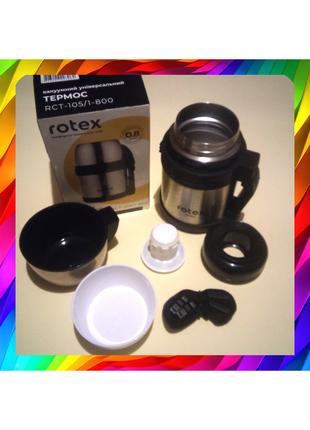 Термос Rotex 800 мл RCT-105/1-800