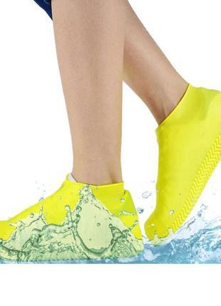 Бахилы чехлы силиконовые для обуви