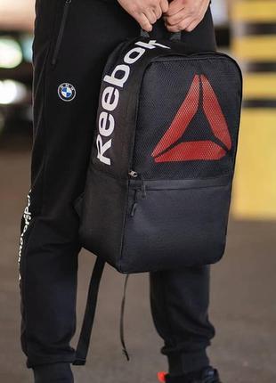 Черный молодежный ,городской, спортивный рюкзак