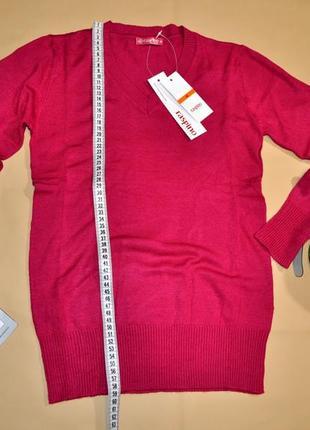 Шикарный свитер джемпер кофта пуловер ягодного цвета