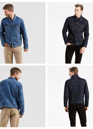 Продам Levis trucker jacket, оригинал, джинсовая куртка Levi's...