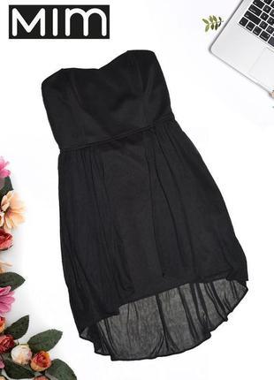 Платье с легким шлейфом по бокам mim