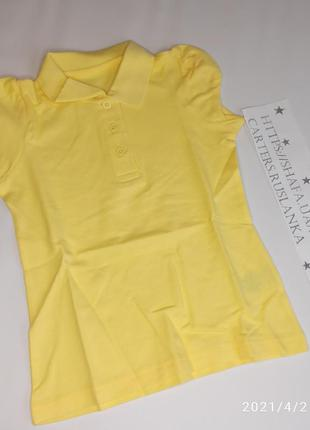 Поло для девочки футболка школьная форма