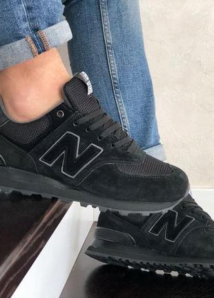 Мужские кроссовки new balance 574 (черные) весенние замшевые к...