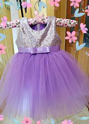 Новое нарядное детское платье на 1 годик