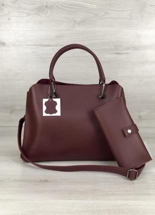 Стильная сумка на три отделения с кошельком