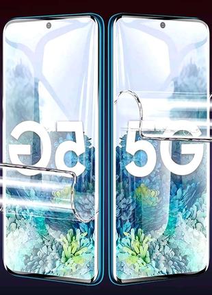 Гидрогелевая плёнка на Samsung S 9plus