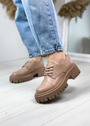 Туфли, туфлі, лофери