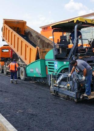 Асфальтирование и строительство дорог. Укладка асфальта под ключ.
