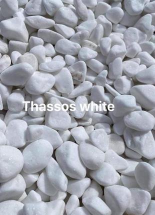 Фасована Галька біла Thasoss РОЗДРІБ та ОПТ