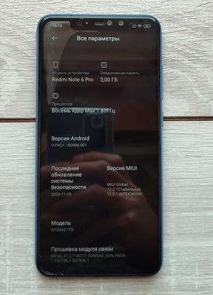 Смартфон Xiaomi Redmi Note 6 Pro 3/32 Гб