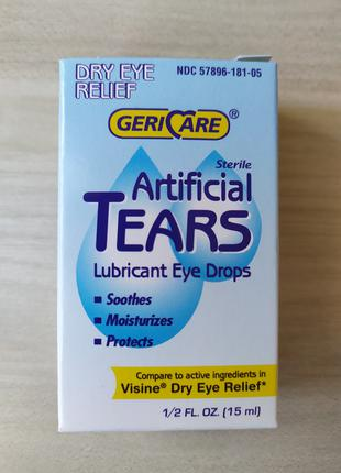 Капли для глаз Artificial Tears, 15мл США.