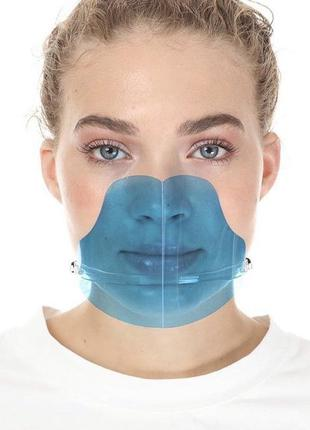 Прозрачная маска для лица