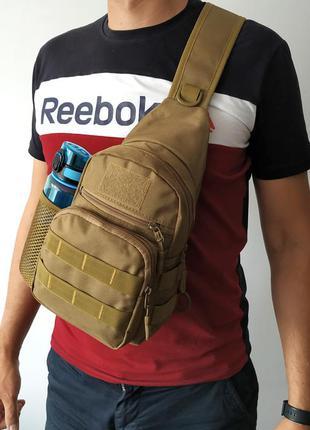 Сумка- рюкзак на 5 литров, тактическая, туристическая, военная