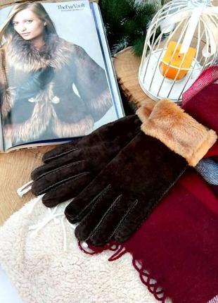 Замшевые перчатки р м