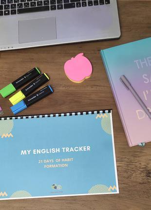 Английский язык за 21 день!