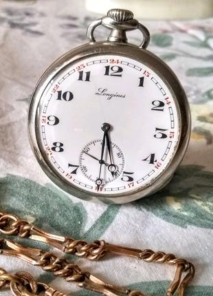 Продам швейцарские карманные часы Longines 19.71 N.Lepine.1931год