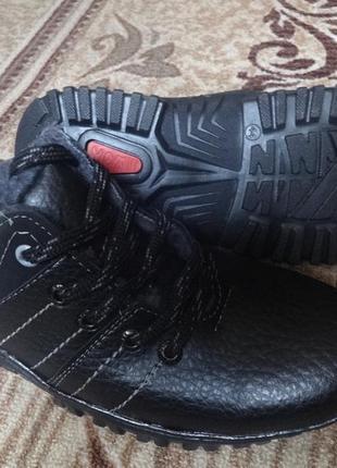 Мужские кроссовки на меху чёрные