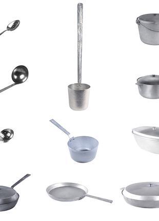 Алюмінієвий литий посуд.