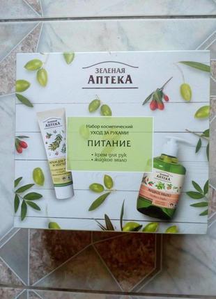 Набор крем для рук и жидкое мыло зеленая аптека
