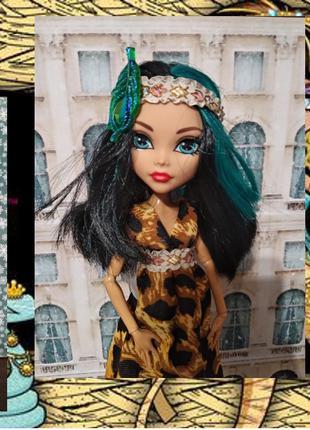 Куклы из серии Монстр Хай