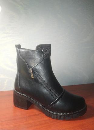 Зимние ботинки широкий каблук