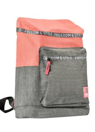Рюкзак молодежный SMART TN-04 Lucas 558452