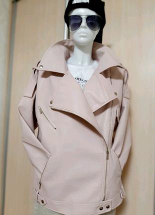 Куртка косуха...пудра