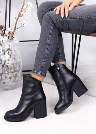 Кожаные зимние ботиночки на удобном каблуке!