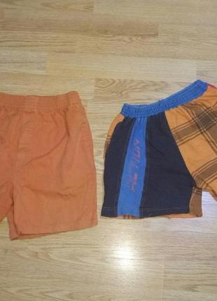 Хлопковые шорты для двора.2 шт. 5-7 лет